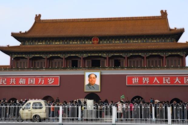 Mao And The 3-Wheeled Car